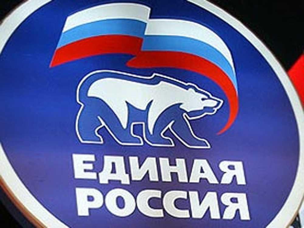 НаДону объявлена декада приема жителей партии «Единая Россия»