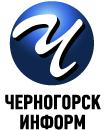 Ch-Inform.ru - Черногорский информационный портал